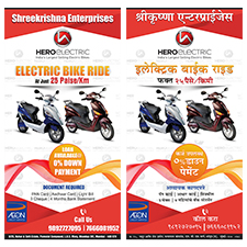 ShreeKrishna Enterprises